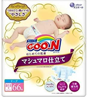 Goon premium diaper