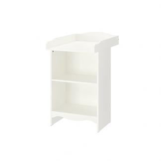 Ikea Smagora changing table